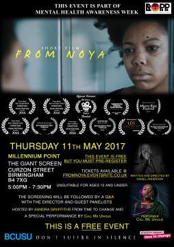 From Noya : film